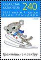 Stamps of Kazakhstan, 2010-28.jpg