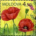 Stamps of Moldova, 018-09.jpg