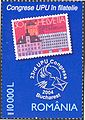 Stamps of Romania, 2004-074.jpg