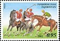 Stamps of Tajikistan, 044-02.jpg