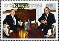 Stamps of Uzbekistan, 2006-053.jpg