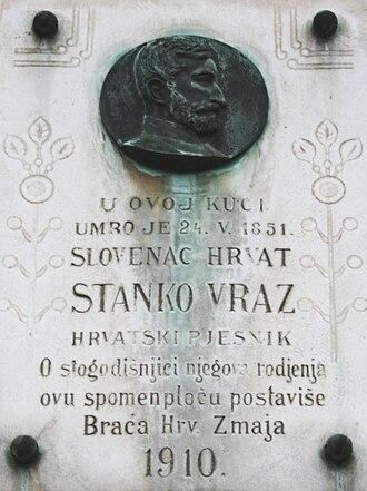Stanko Vraz - Memorial to Stanko Vraz in Zagreb