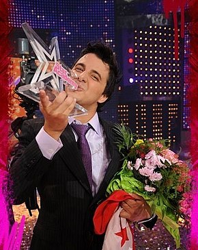 Star Academy Winner (2008).jpg