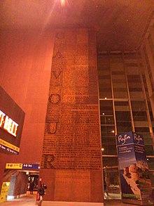 Stazione di Roma Tiburtina, particolare Cavour