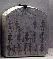 Stele of Irynefer-MAHG D 0051