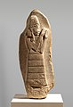 Stele of the protective goddess Lama MET DP-1556-001.jpg