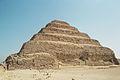 Step Pyramid, Saqqarah - panoramio.jpg