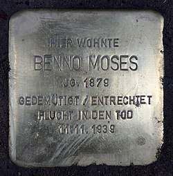 Photo of Benno Moses brass plaque