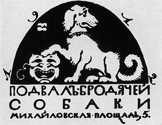 Stray Dog Café
