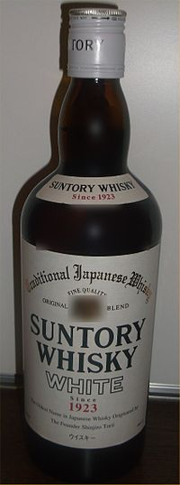Suntory whisky white 2014.jpg