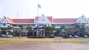 Surat Thani Province - Provincial Hall, Surat Thani