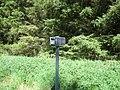 Sustrans Route 68 cycleway signpost - geograph.org.uk - 1362407.jpg