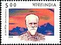 Svetoslav Roerich 2004 stamp of India.jpg