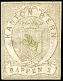 Switzerland Bern 1865 advertising revenue 2rp - 1.jpg
