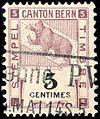 Switzerland Bern 1906 revenue 5c - 72B.jpg