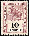 Switzerland Bern 1930 revenue 10c - 102B.jpg