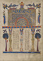 T'oros Roslin (Armenian, active 1256 - 1268) - Canon Table Page - Google Art Project (6890481).jpg