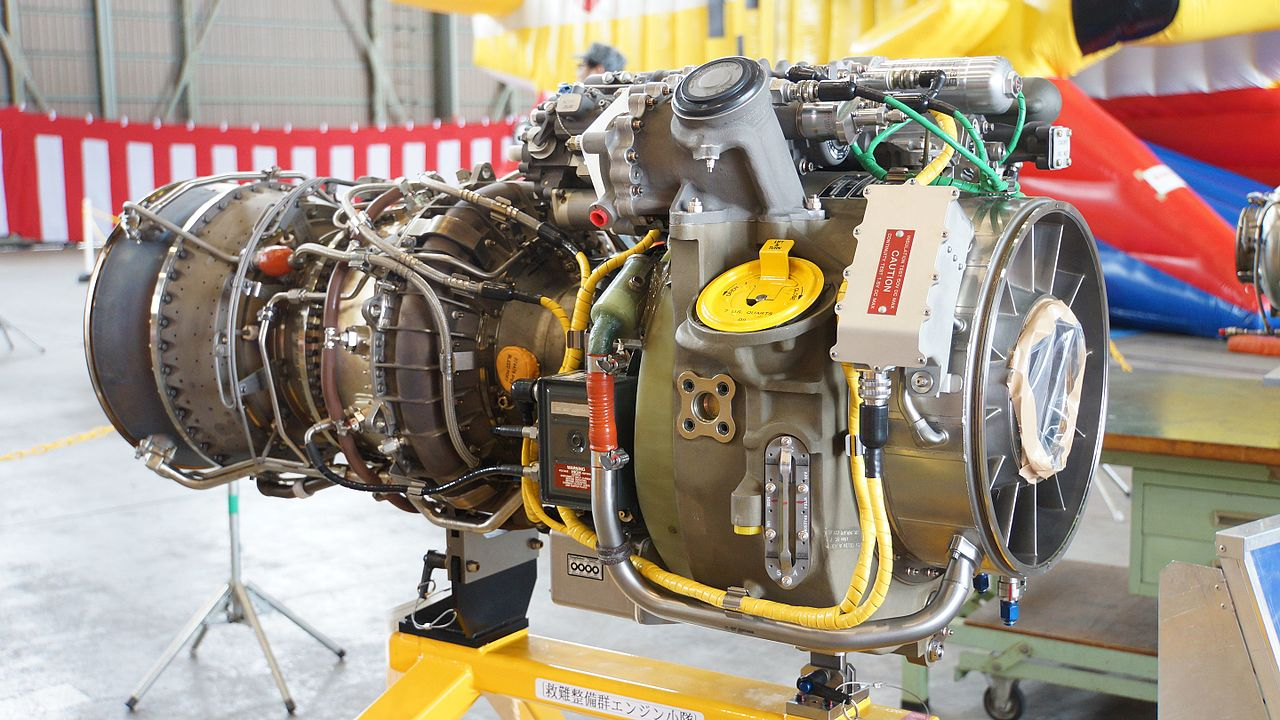 Px T Ihi C Turboshaft Engine Right Front View At Jasdf Komaki Air Base March C