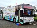 TCFD Heart Bus 576-WB 20180929.jpg