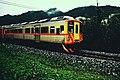 TRA DRC1028 on Pingsi Line 20090126.jpg