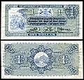 TRI&TOB-1b-Trinidad & Tobago-1 Dollar (1905).jpg