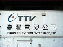 Taiwan Television | Revolvy