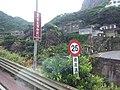 TW 台灣 Taiwan 新北市 New Taipei 瑞芳區 Ruifang District 洞頂路 Road 黃金瀑布 Golden Waterfall August 2019 SSG 06.jpg
