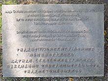 Aleja Chińska łazienki Królewskie Wikipedia Wolna