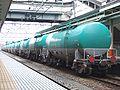 Tail of Japan Oil Transportation Freight Train.jpg
