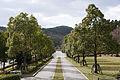 Takaragaike Park Kyoto06s3s4592.jpg