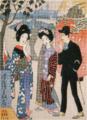 TakehisaYumeji-1914-Minatoya Ezōshi Ten-Minatoya.png
