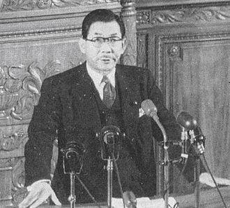 Takeo Miki - Takeo Miki (1951)