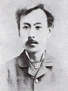 Daimyo of the late Edo period, who ruled the Ichinoseki Domain