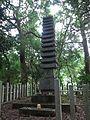Tanzan-jinja Sekitō.jpg