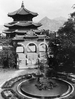 Hwangungu, Wongudan