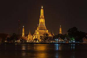 Aruṇa - Wat Arun