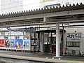 Tenryu Hamanako Rail Road Kakegawa Station 02.jpg