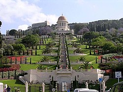 Aerial view of the complex of Bahá'í administrative buildings on Mt. Carmel, Haifa, Israel.