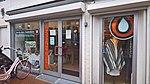 Terre des Hommes 2nd hand store, Groningen (2017).jpg