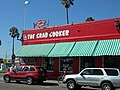 The Crab Cooker (exterior).jpg