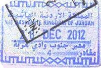 The Hashemite Kingdom of Jordan exit stamp.jpg