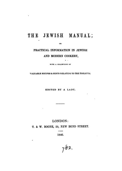 File:The Jewish Manual.djvu