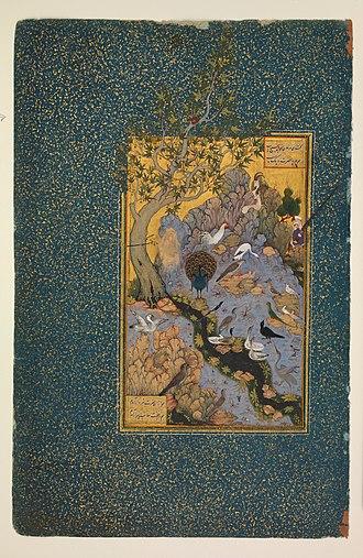 Attar of Nishapur - Manṭiq-uṭ-Ṭayr