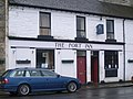 The Port Inn, Port Bannatyne - geograph.org.uk - 704951.jpg