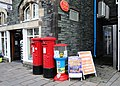 The Post Office in Keswick, Cumbria ... (5968390862).jpg