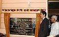 The Prime Minister of Japan, Mr. Shinzo Abe inaugurated the India-Japan Cultural Centre at Kolkata on August 23, 2007.jpg