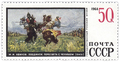 The Soviet Union 1968 CPA 3712 stamp ('Duel between Peresvet and Chelubey' (1943) by Mikhail Avilov (1882-1954)).png