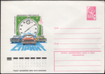 The Soviet Union 1978 Illustrated stamped envelope Lapkin 78-338(12899)face(Olympic lottery Sprint).png