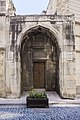 The entrance to the old house. 17-18 century, Baku, Azerbaijan IMG 7054.jpg