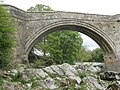 The west arch of Devil's Bridge, Kirkby Lonsdale - geograph.org.uk - 1904701.jpg